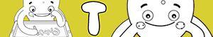 Omalovánky Jména pro Chlapce na písmeno T